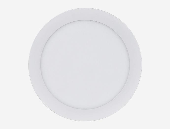 TDRR Ultra-Thin Recessed Ceiling Light Round Shape